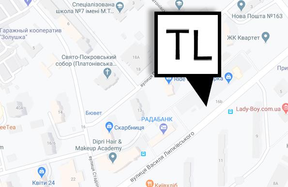 Карта проезда к Тренинговому центру Татьяны Лариной. Откроется в новом окне.